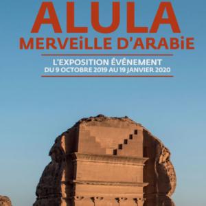 Invitations Pour L'exposition «AlUla, Merveille D'Arabie» à L'Institut Du Monde Arabe